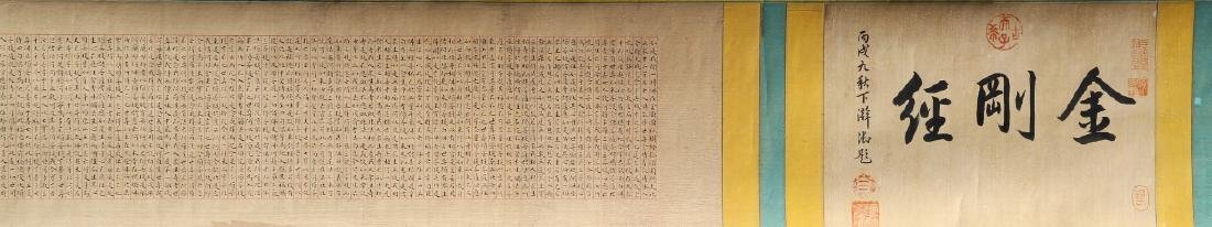 Chinese Buddhist Script Hand Scroll