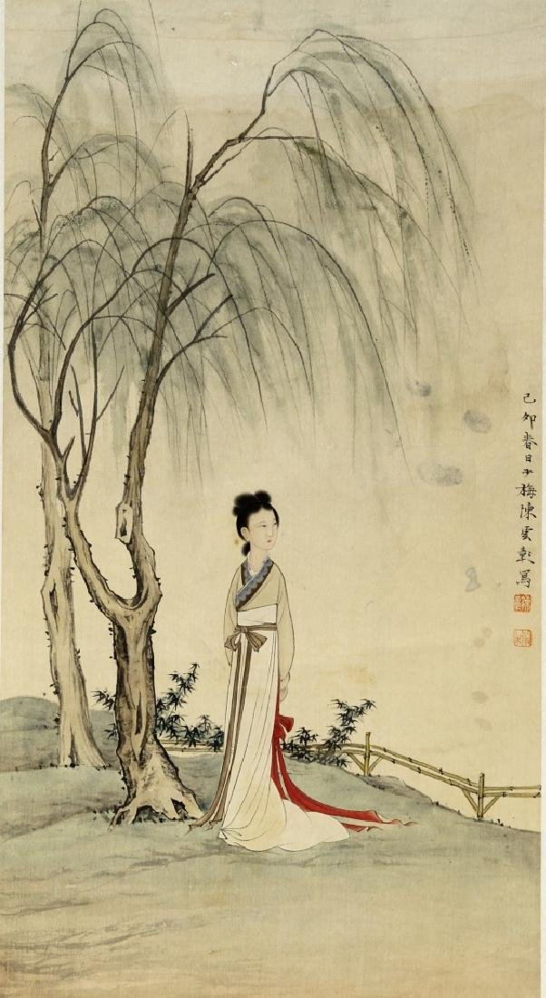 Chinese Scroll Painting, attributed to Chen Shao M