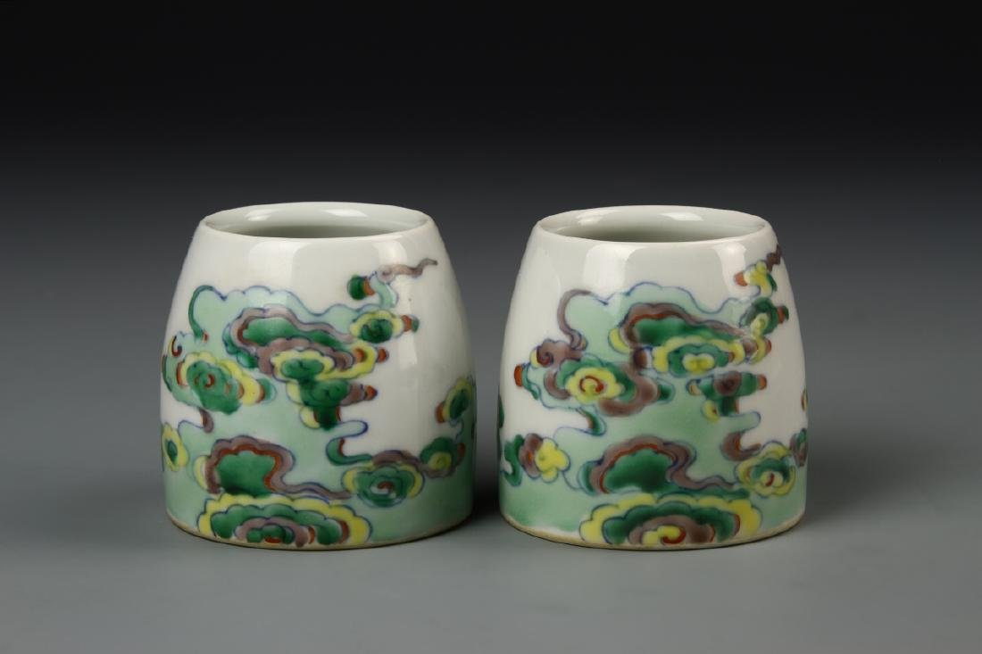 Pair of Chinese Doucai Water Coups