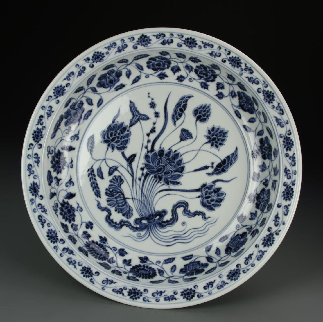 Chinese Antique Blue and White Charger