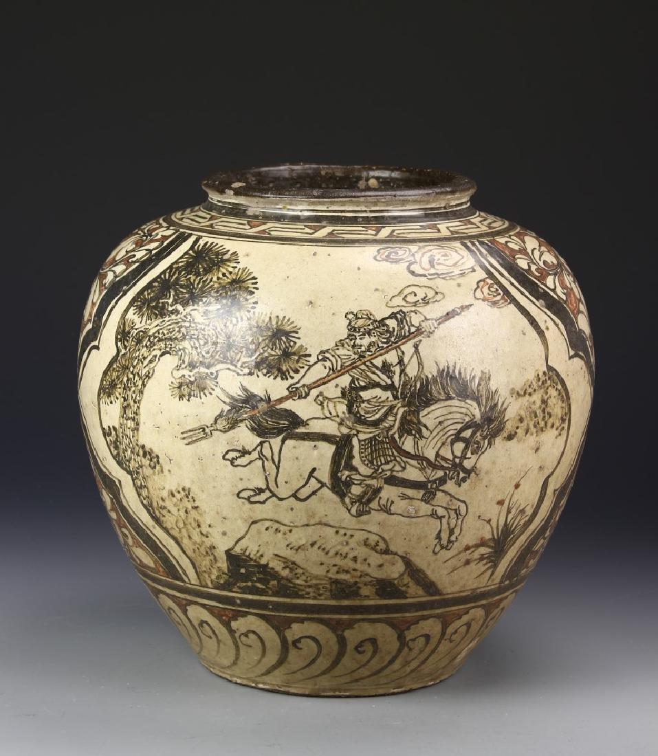 Chinese Jizhou Yao Jar