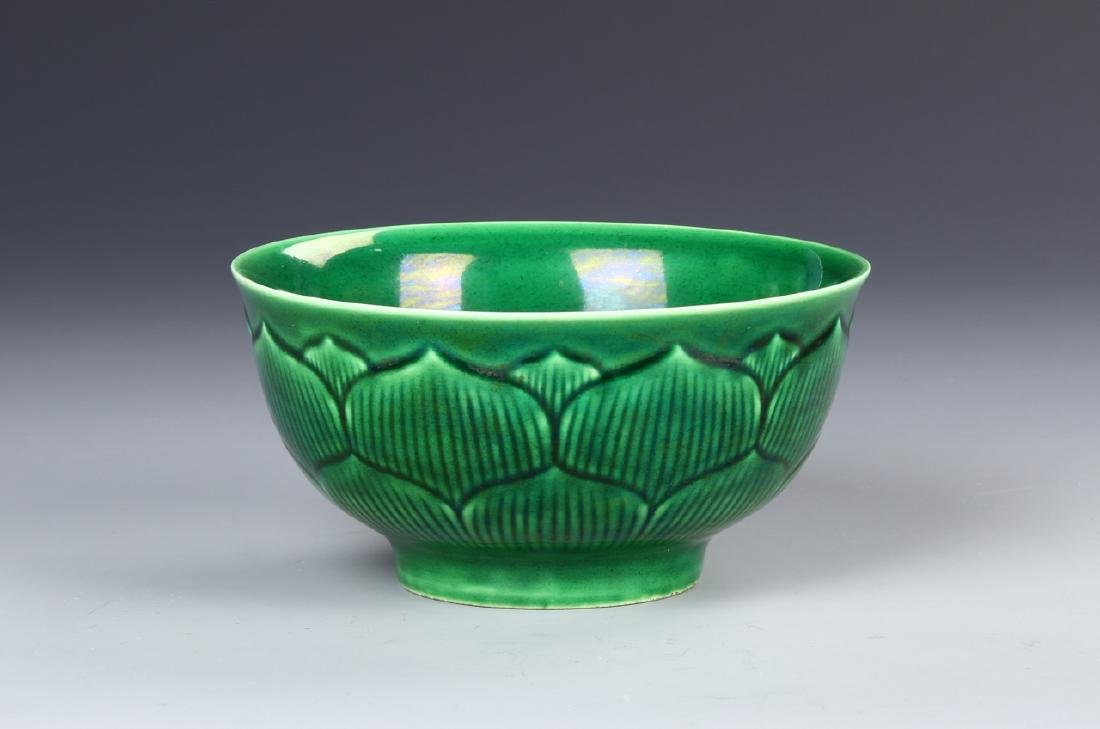 Chinese Green Glazed Bowl
