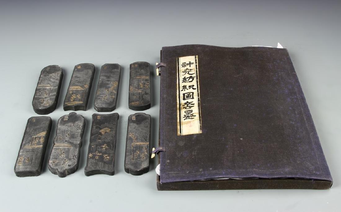 Chinese Ink Block Set