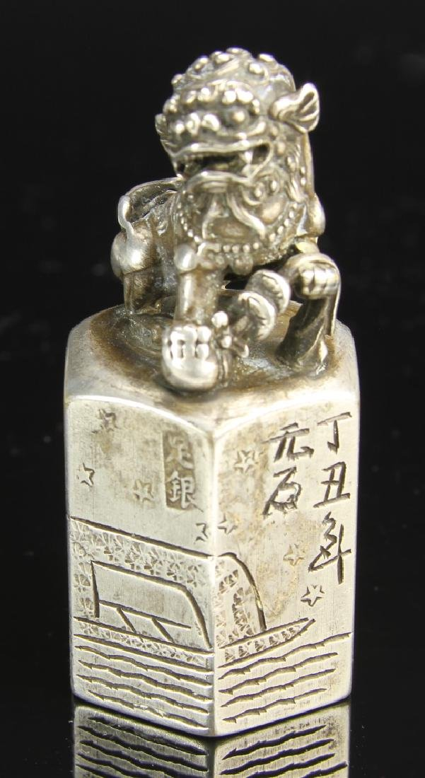 Chinese Silver Seal Chop