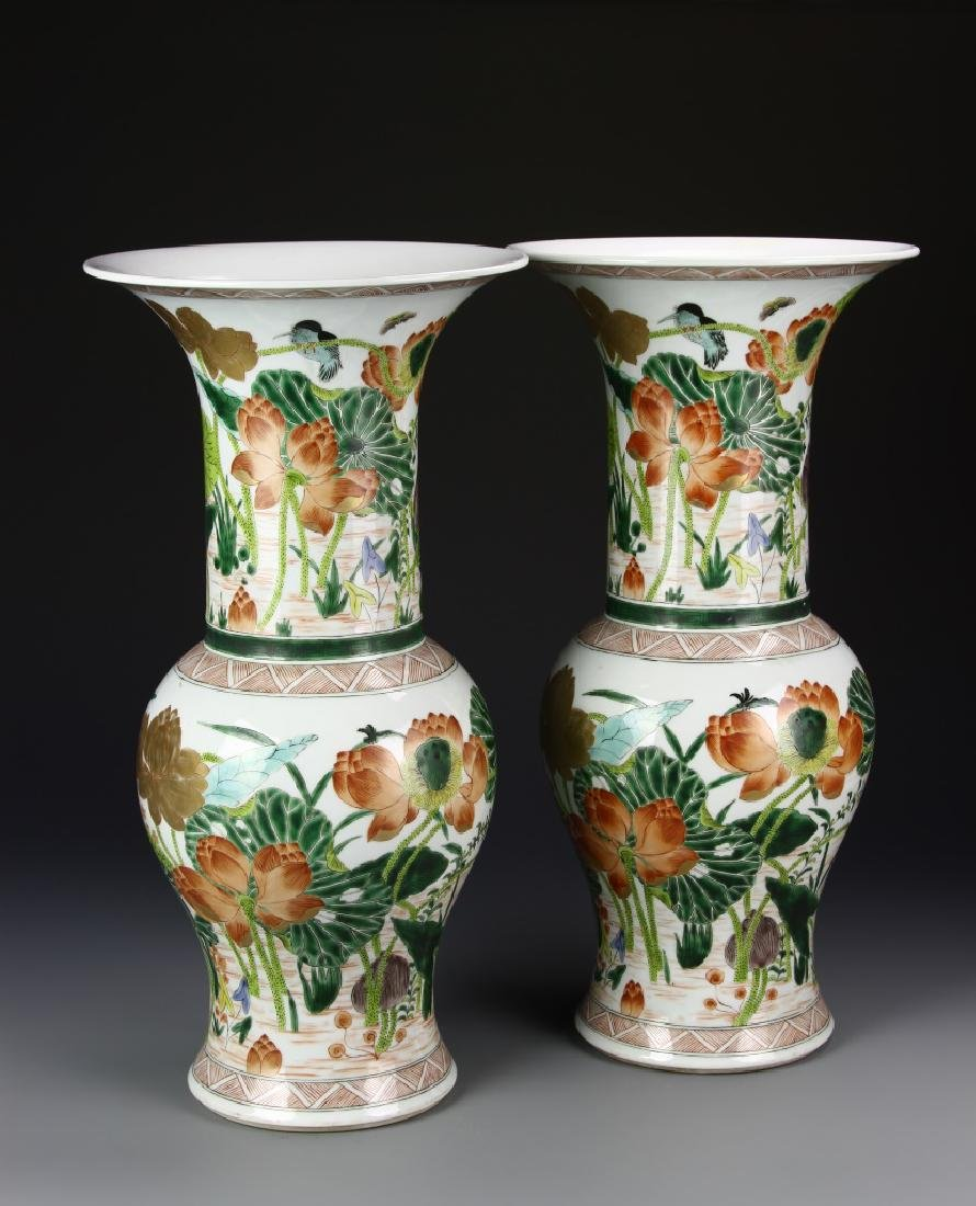 Chinese A Pair Of Famille Rose Gu Vases