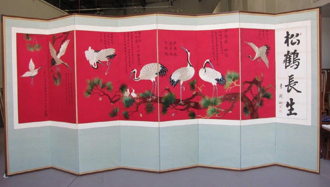 Chinese 8 Fold Screen