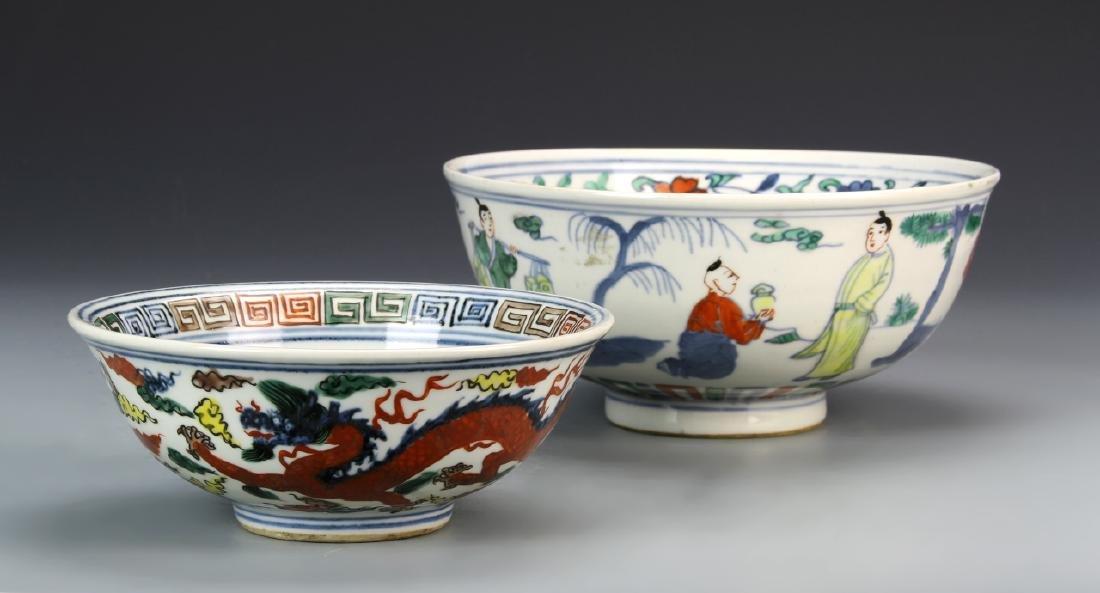 Two Chinese Wucai Bowls
