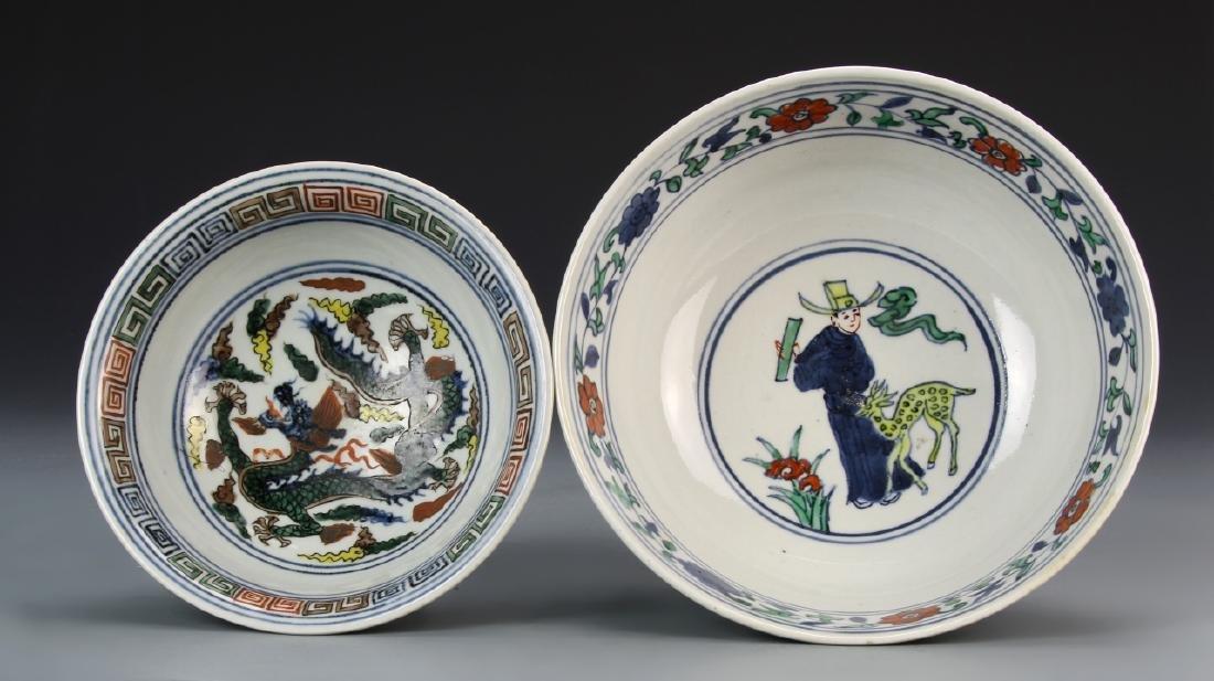 Two Chinese Wucai Bowls - 2
