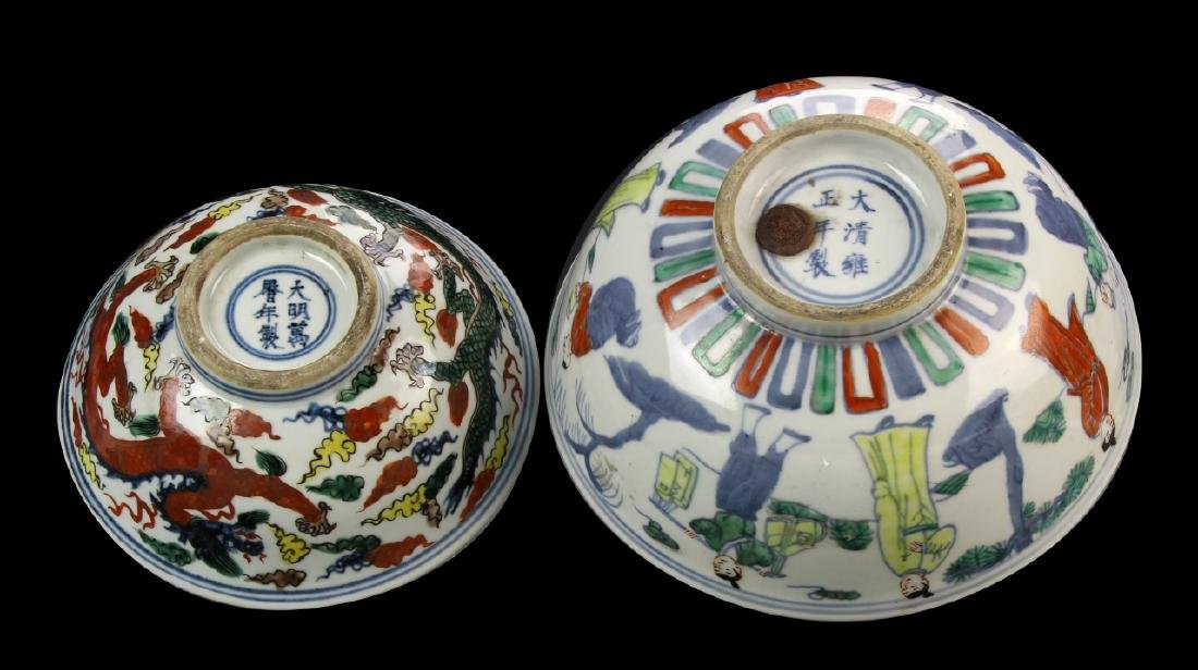 Two Chinese Wucai Bowls - 3