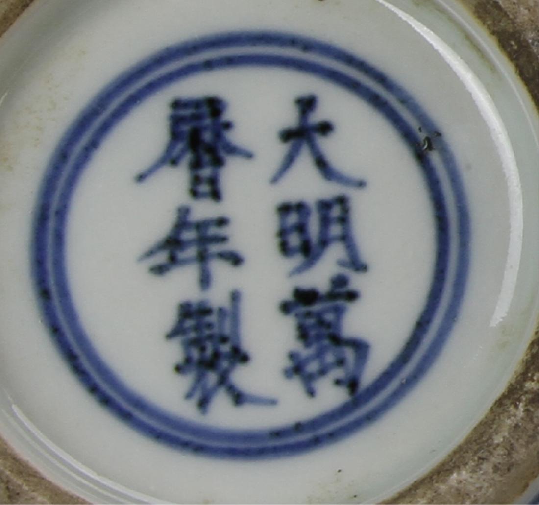 Two Chinese Wucai Bowls - 4