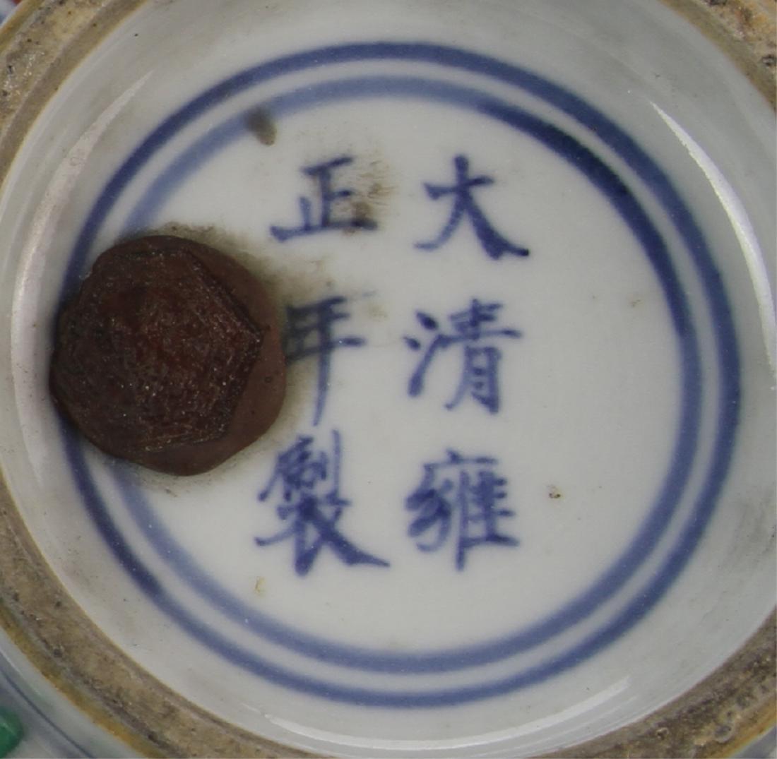 Two Chinese Wucai Bowls - 5