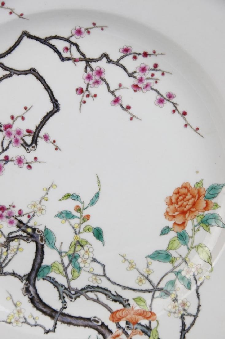 Chinese Famille Rose Charger - 6