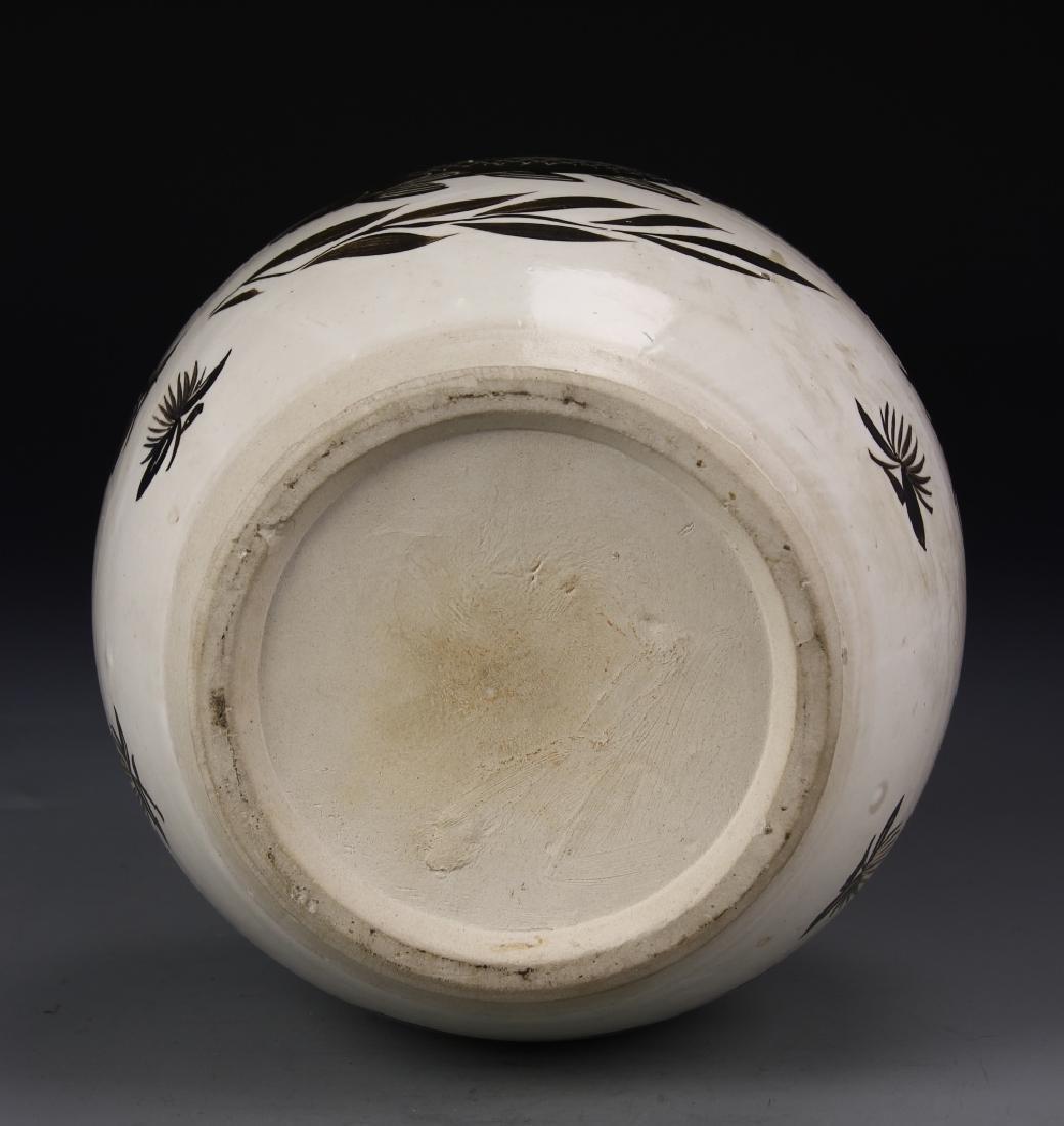 Chinese Cizhou Jar - 5