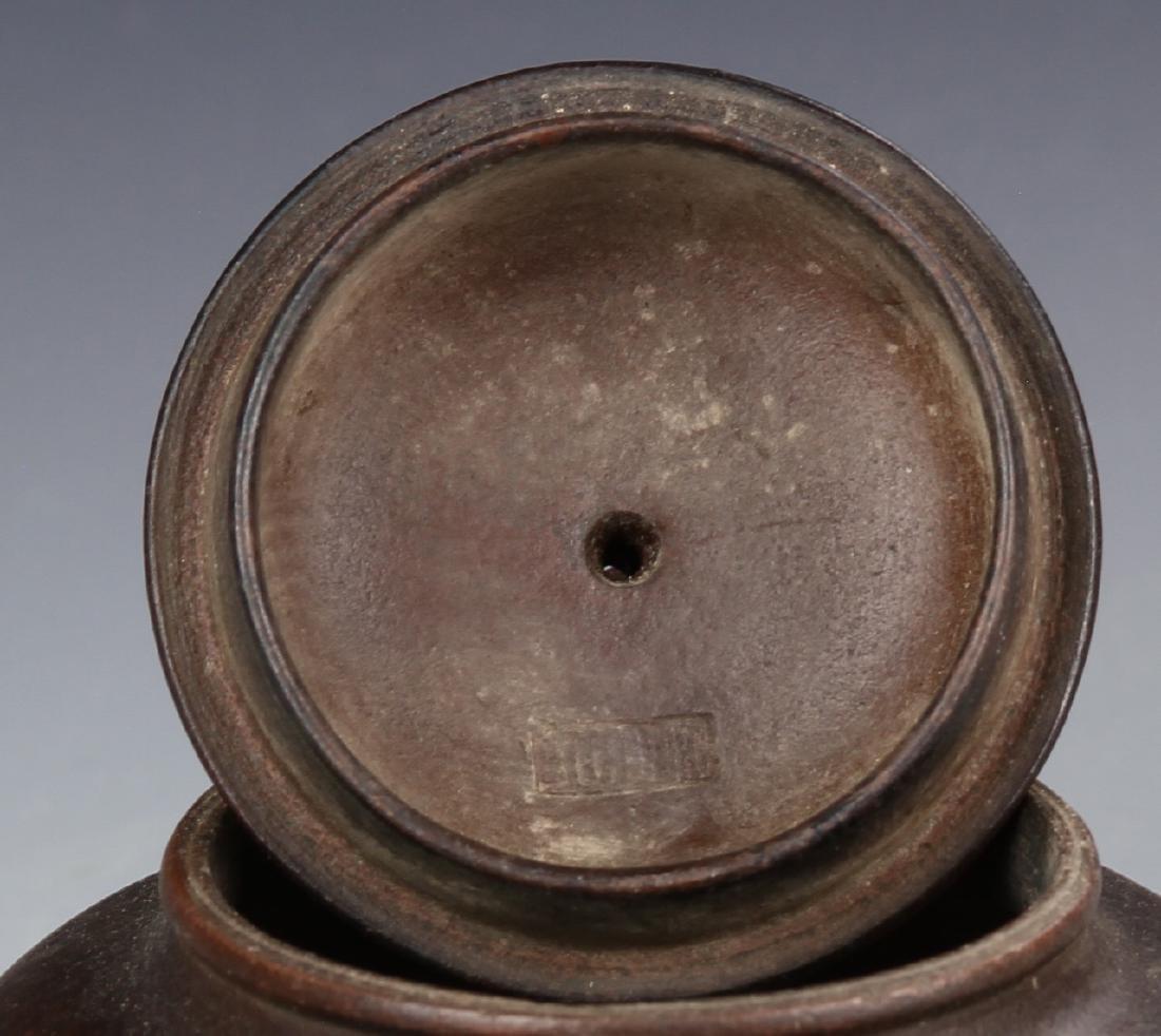 Chinese Yixing Teapot - 4