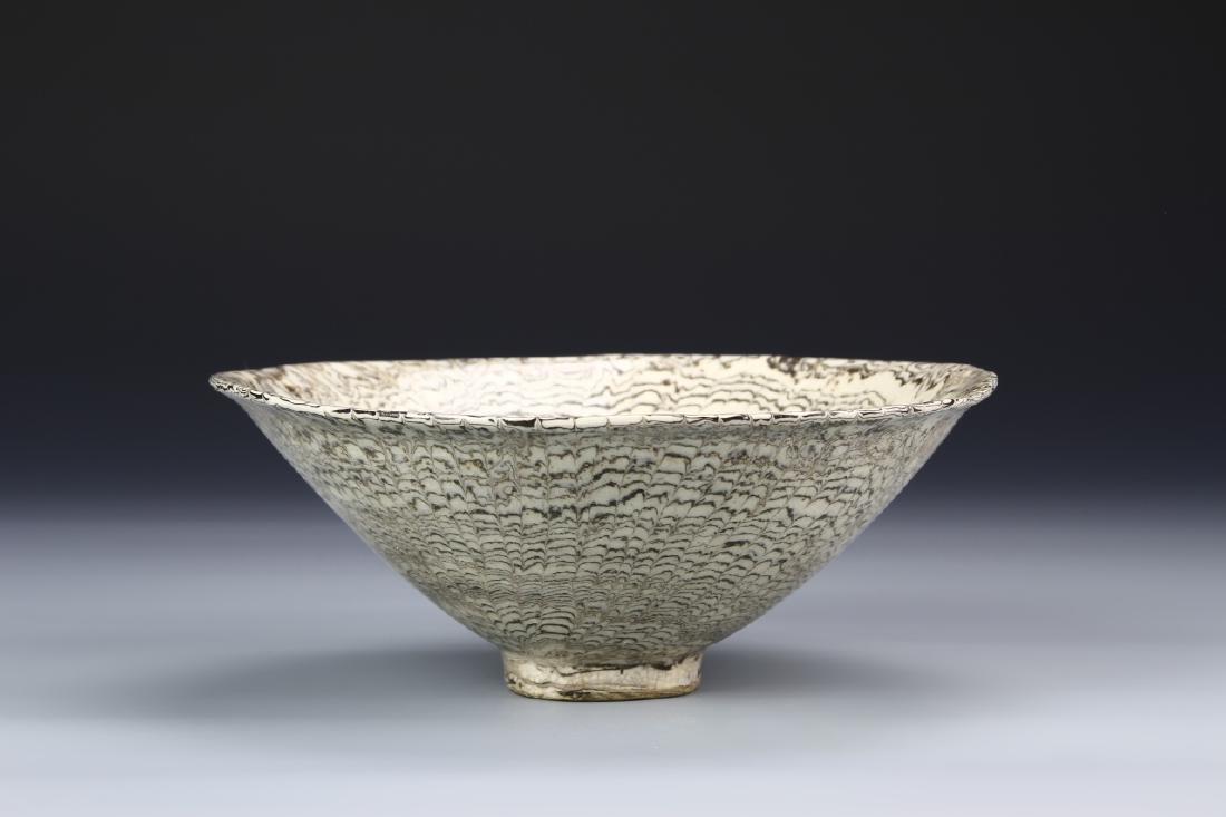 "Rare Chinese ""Marble"" Glaze Bowl"
