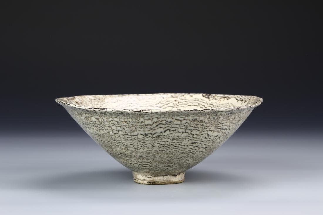 "Rare Chinese ""Marble"" Glaze Bowl"