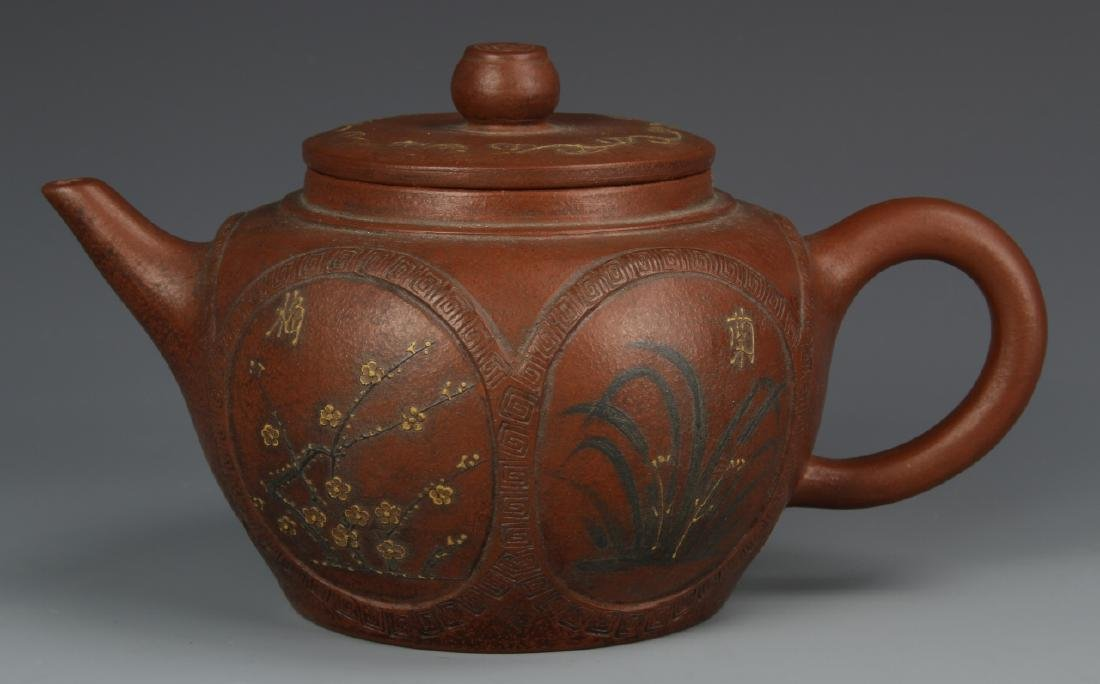 Chinese Yixing Teapot