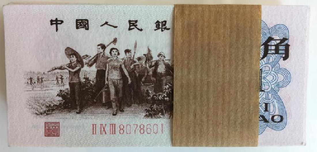 "100 Chinese ""Yi Jiao"" Banknotes"