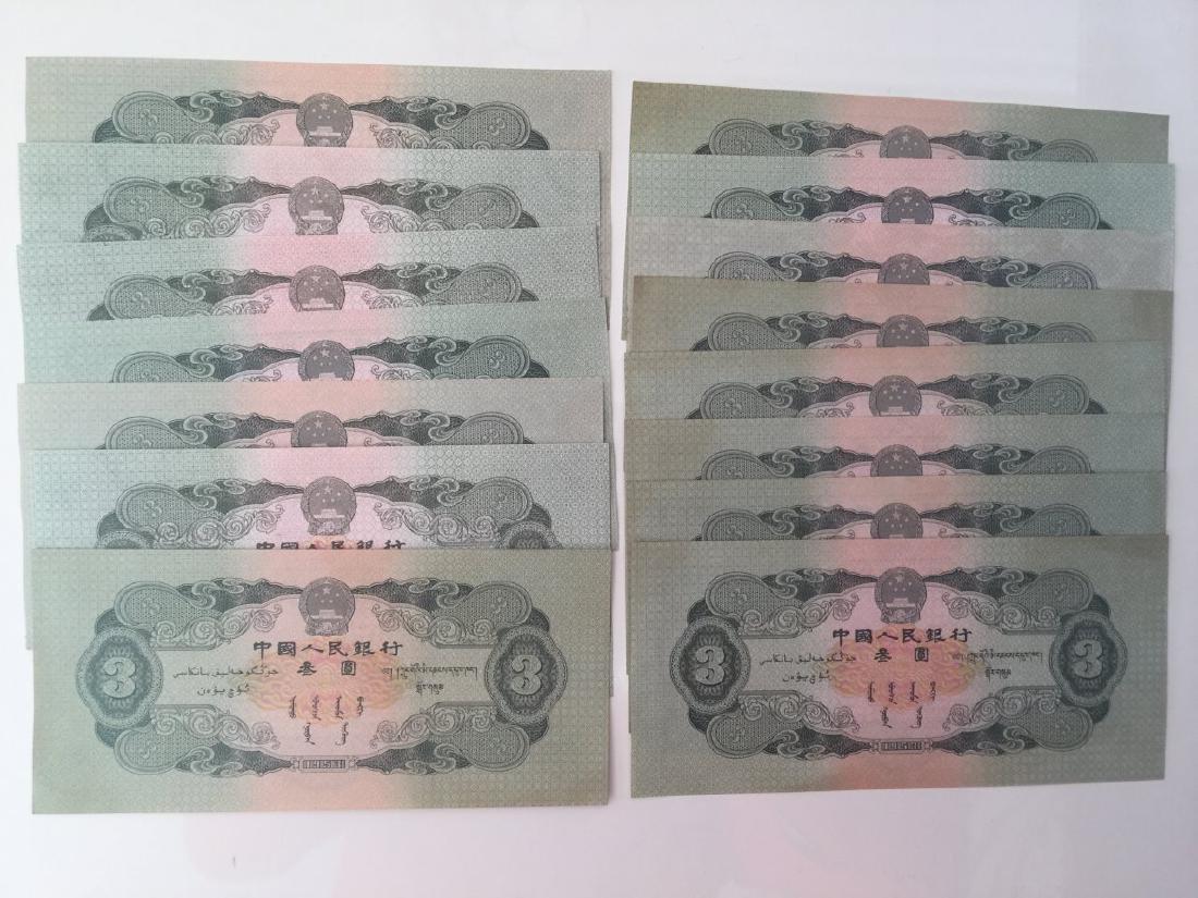 "Fifteen 1953  ""3-Yuan"" Banknotes - 2"