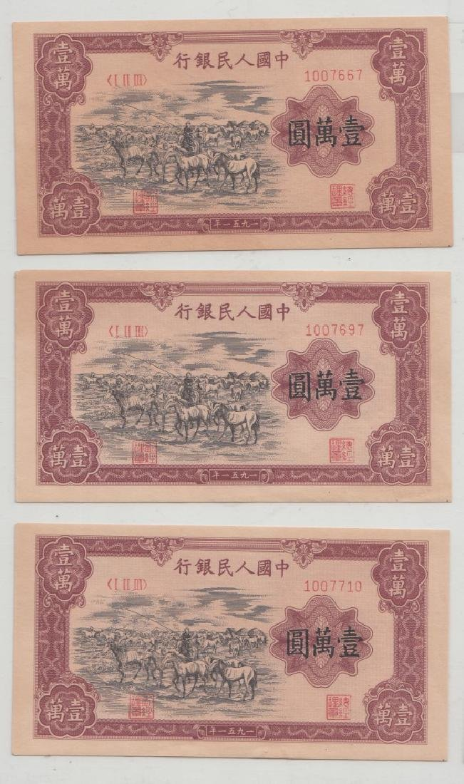 "Three Chinese 1951 ""10,000 Yuan"" Banknotes"