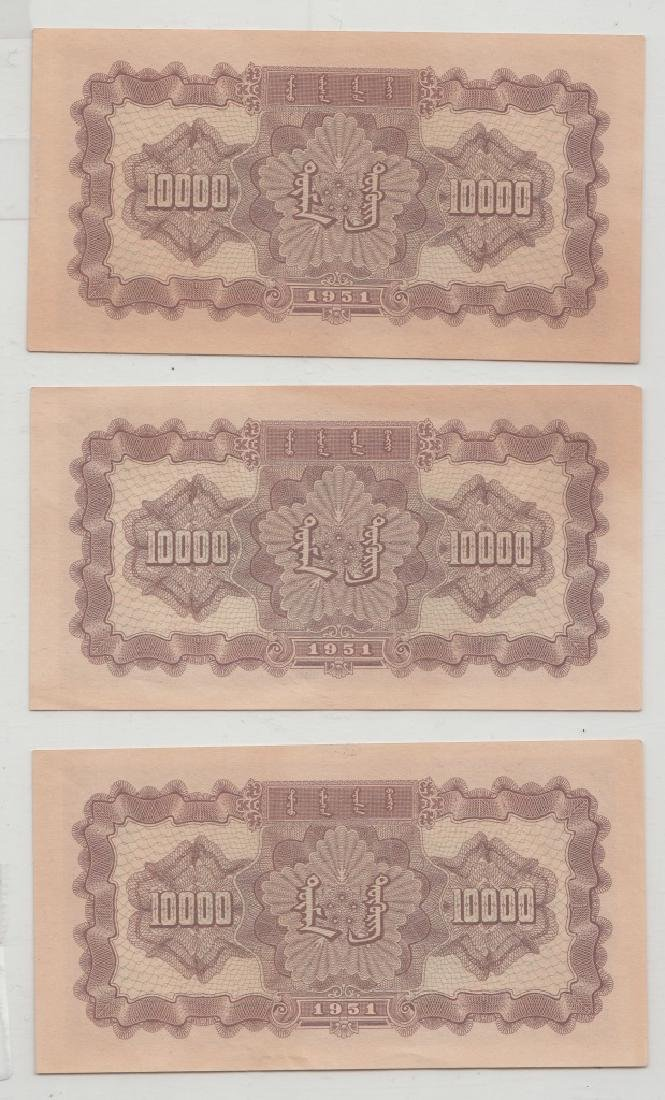 "Three Chinese 1951 ""10,000 Yuan"" Banknotes - 2"