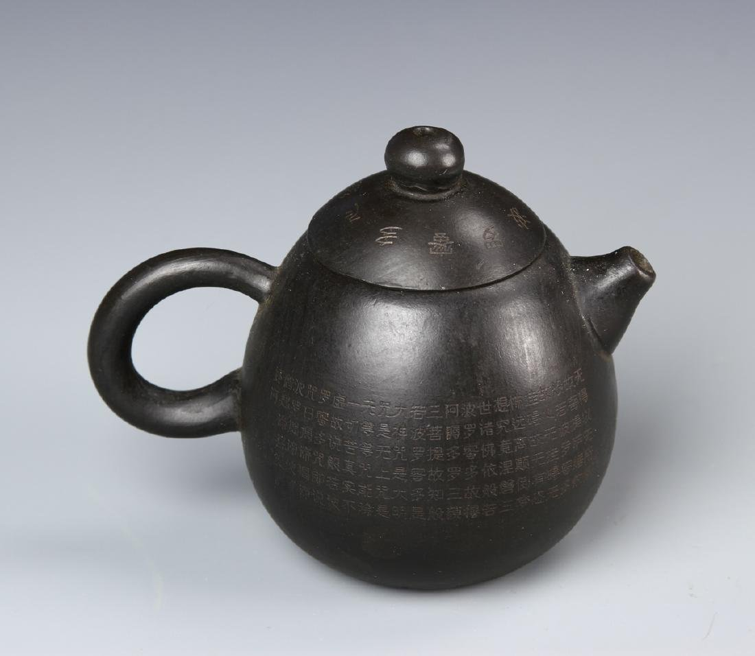 Chinese Yixing Teapot - 2