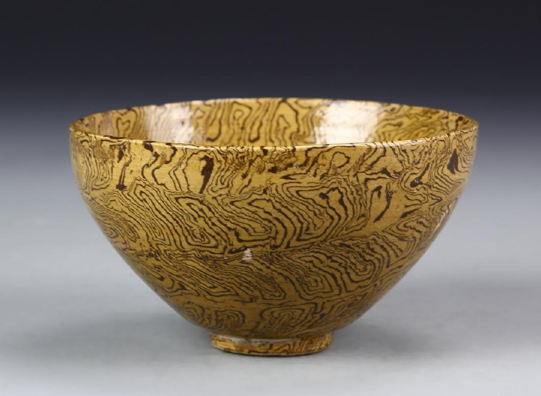 Chinese Marble-Glazed Bowl