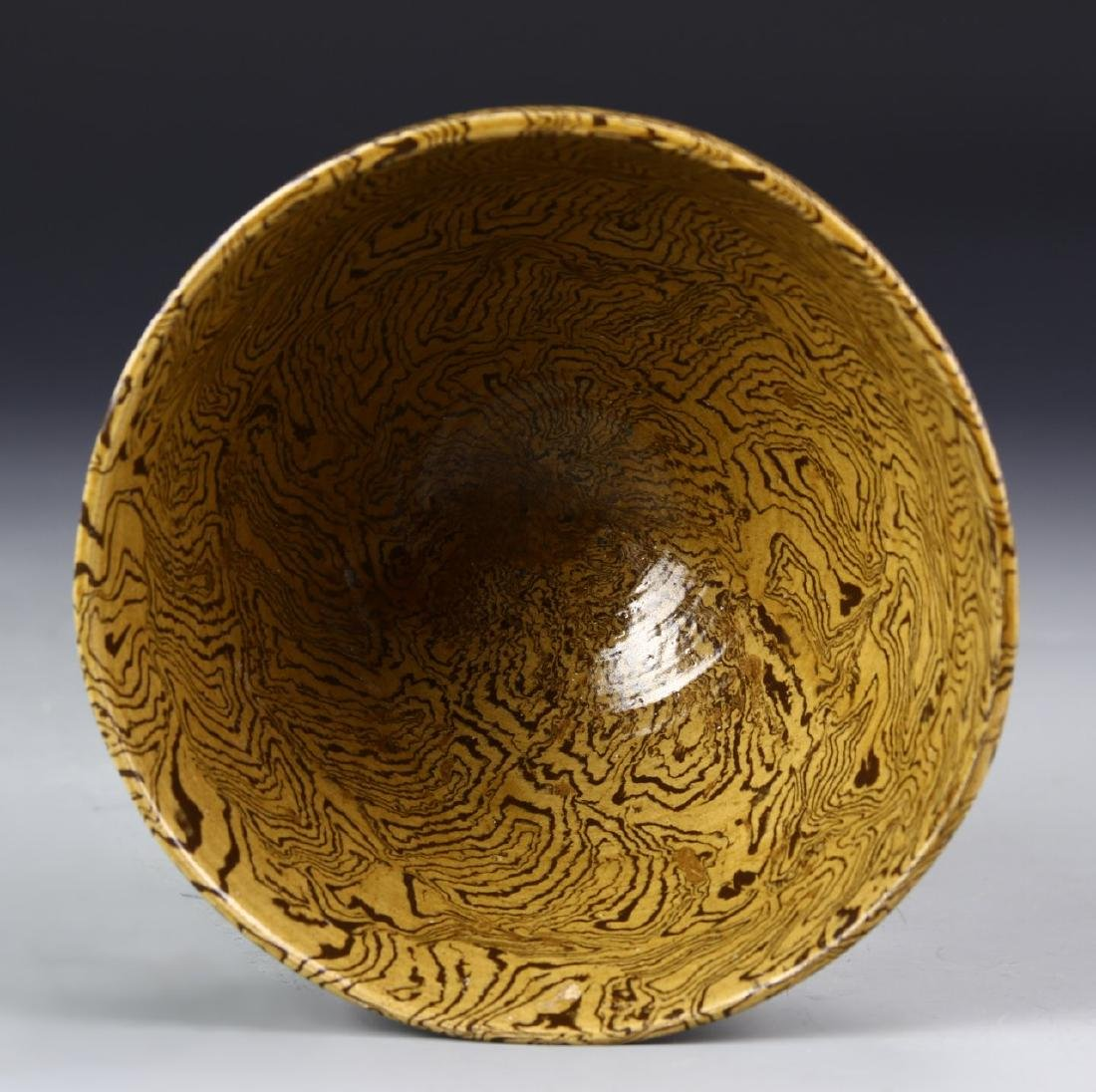Chinese Marble-Glazed Bowl - 2