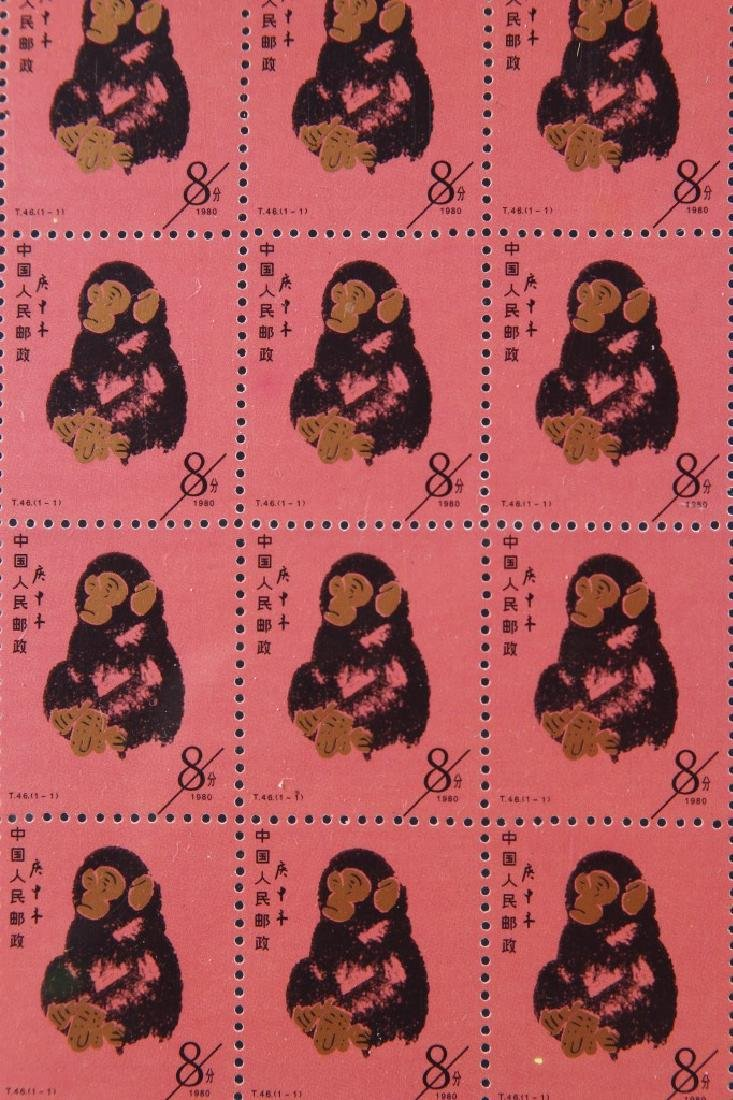 Set of 12 Sheets of Chinese Zodiac Stamps - 2