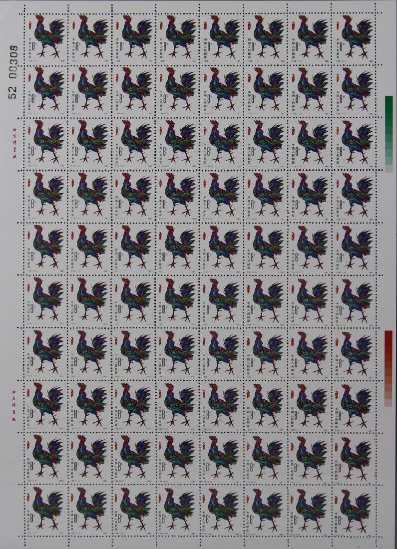 Set of 12 Sheets of Chinese Zodiac Stamps - 3