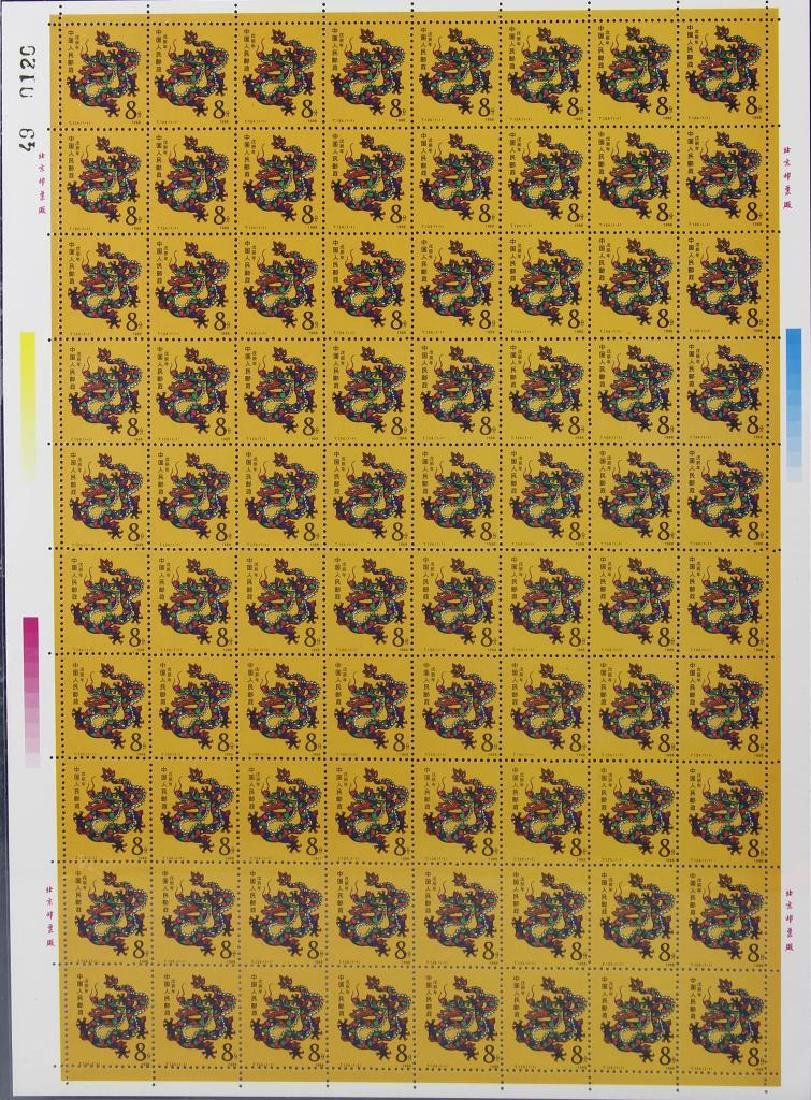 Set of 12 Sheets of Chinese Zodiac Stamps - 5