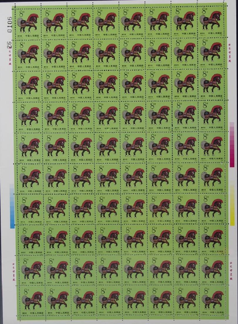 Set of 12 Sheets of Chinese Zodiac Stamps - 6