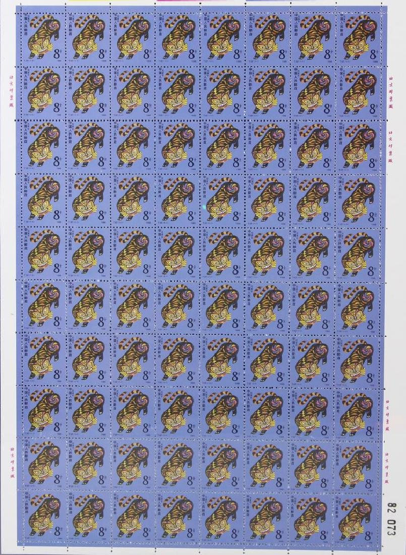 Set of 12 Sheets of Chinese Zodiac Stamps - 8