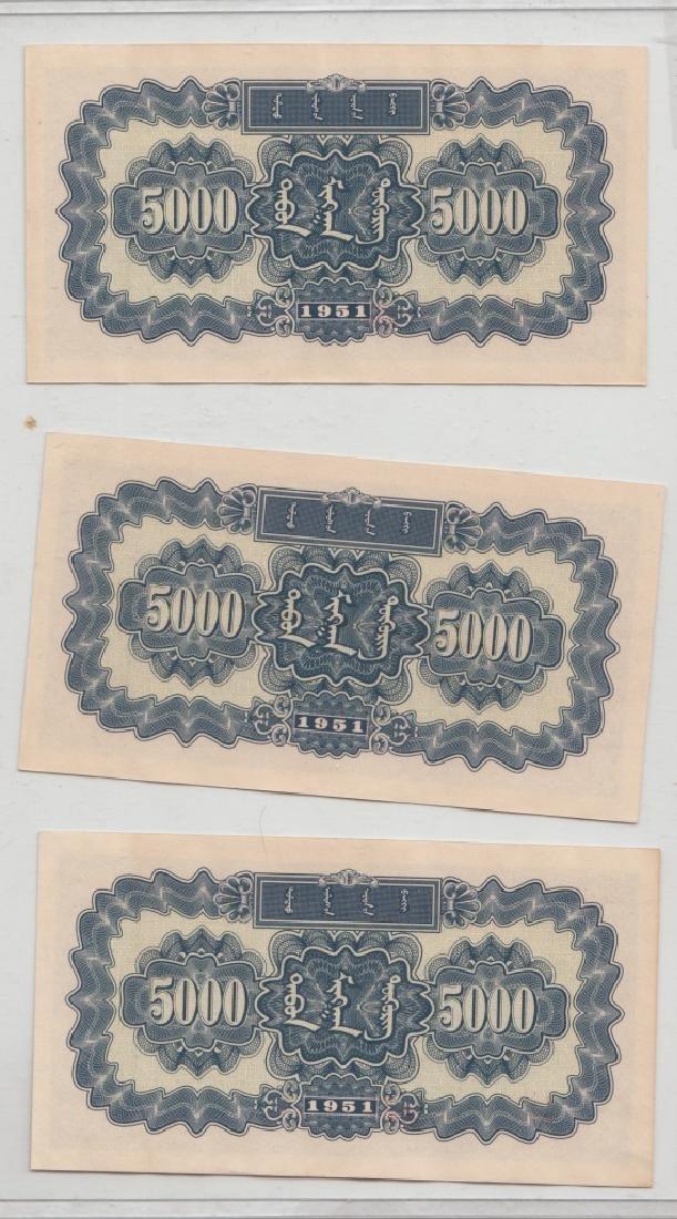 """Three Chinese 1951 """"5,000 Yuan"""" Banknotes - 2"""