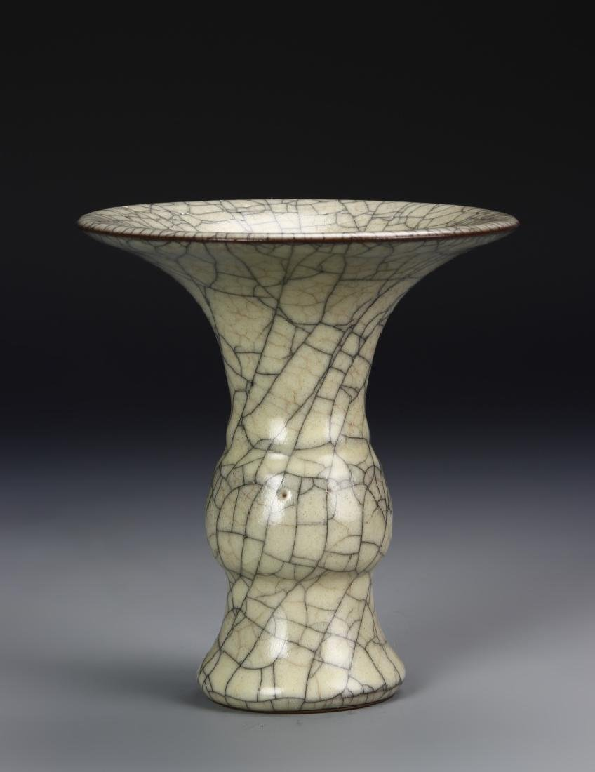 "Important Koyao ""Gu"" Vase"