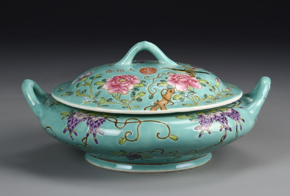 Chinese Turquoise Glazed Vessel With Cover