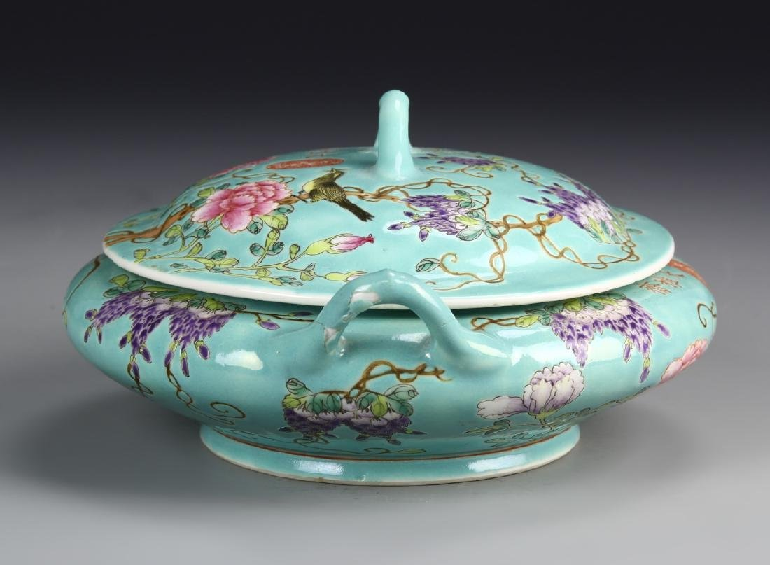 Chinese Turquoise Glazed Vessel With Cover - 2