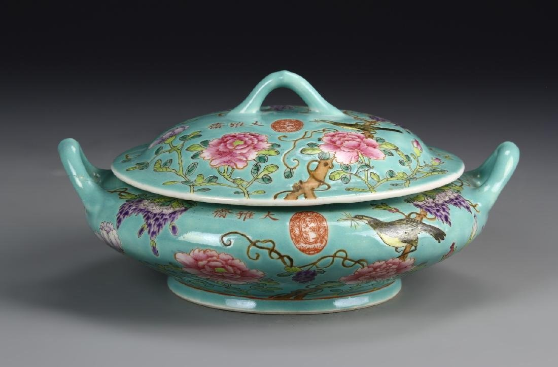 Chinese Turquoise Glazed Vessel With Cover - 3