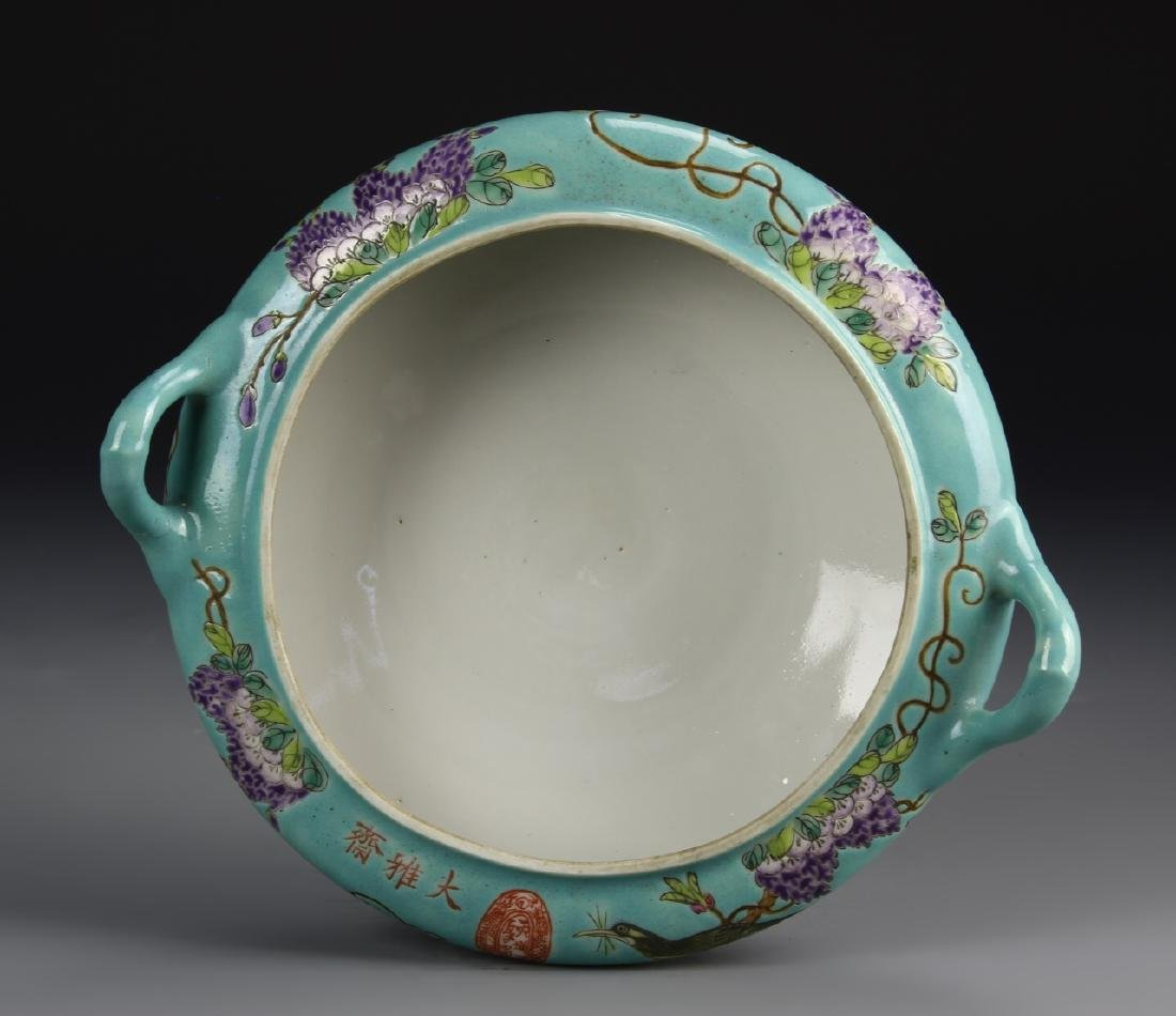 Chinese Turquoise Glazed Vessel With Cover - 4