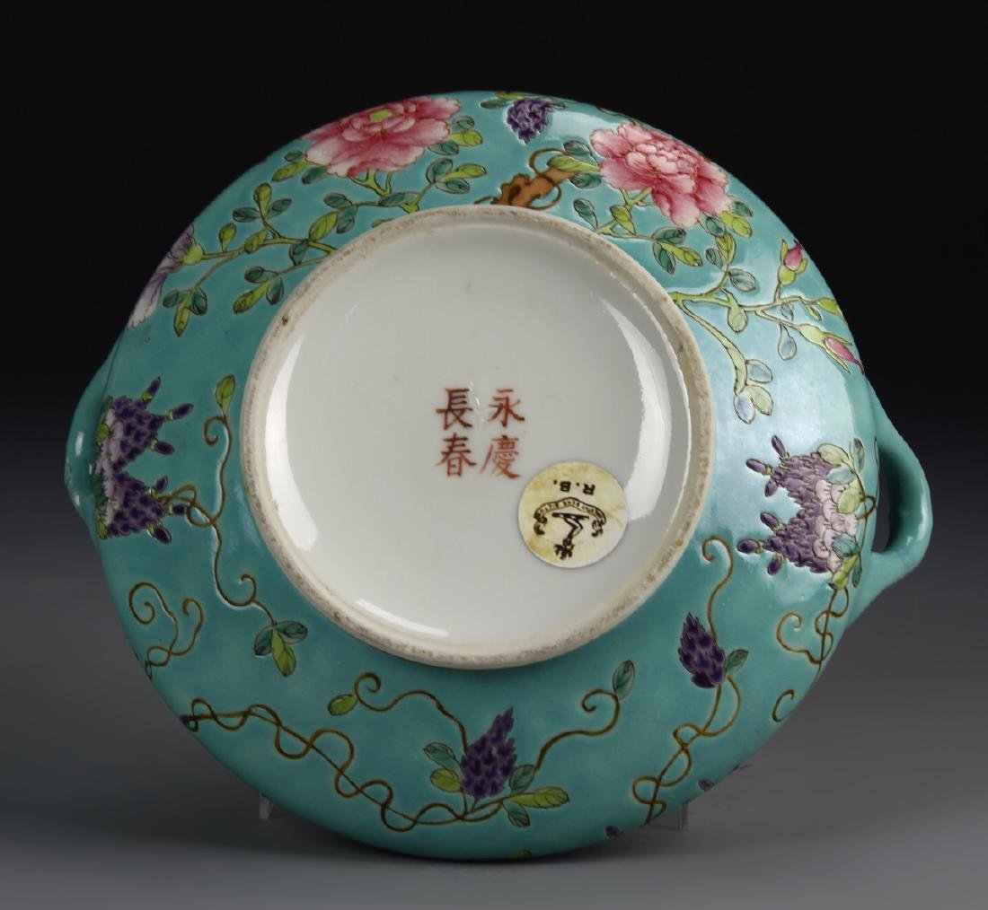 Chinese Turquoise Glazed Vessel With Cover - 5