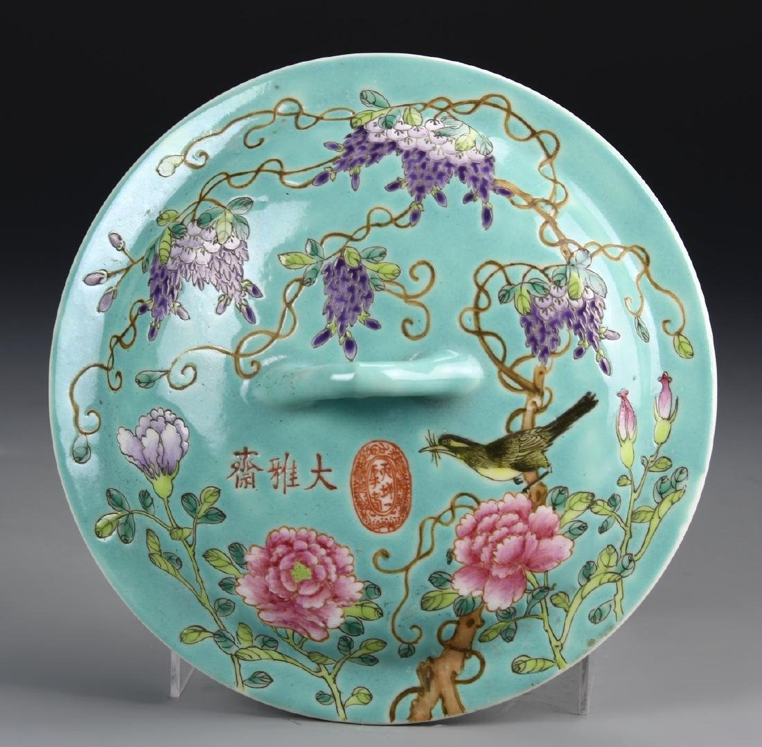 Chinese Turquoise Glazed Vessel With Cover - 7
