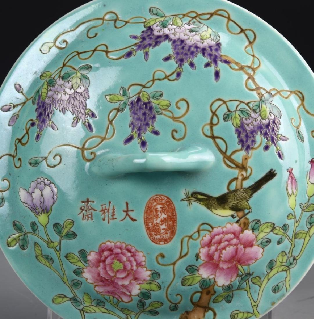 Chinese Turquoise Glazed Vessel With Cover - 8