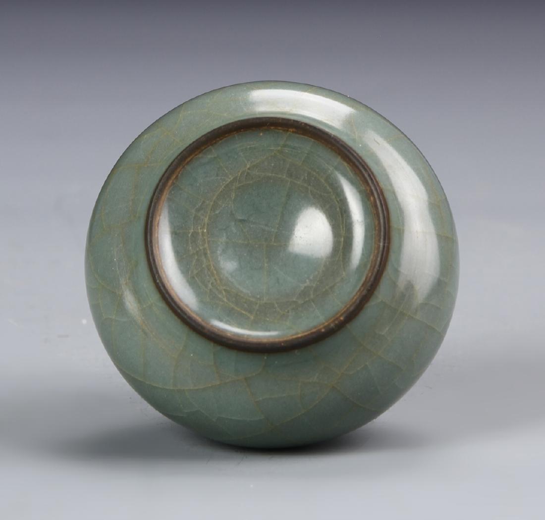 Chinese Kuan Yao Water Dropper - 4