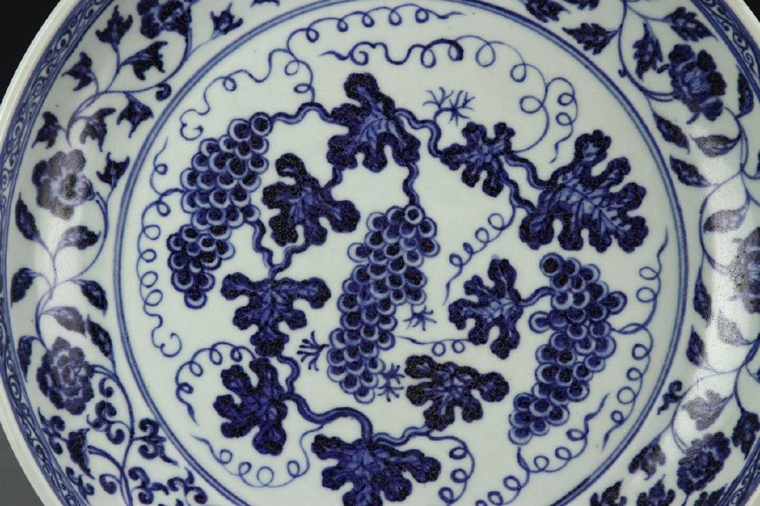 Chinese Antique Blue and White Charger - 2