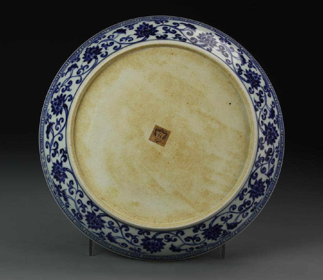 Chinese Antique Blue and White Charger - 3