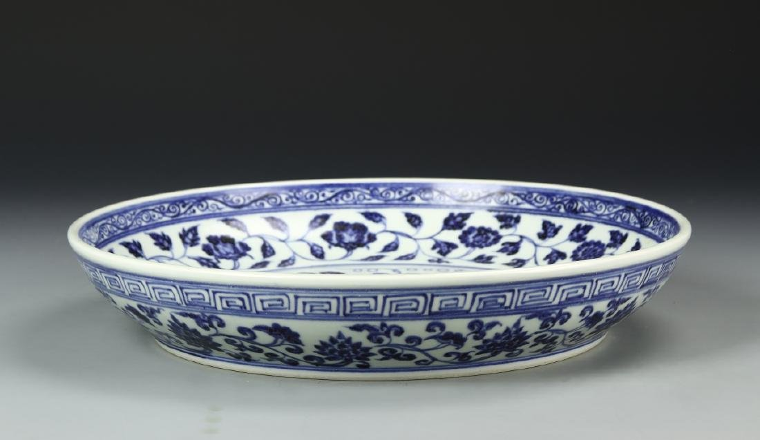 Chinese Antique Blue and White Charger - 5