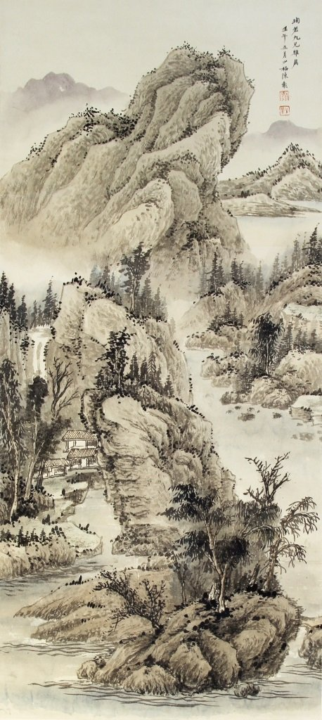 Chinese Scroll Painting, Chen Shao Mei