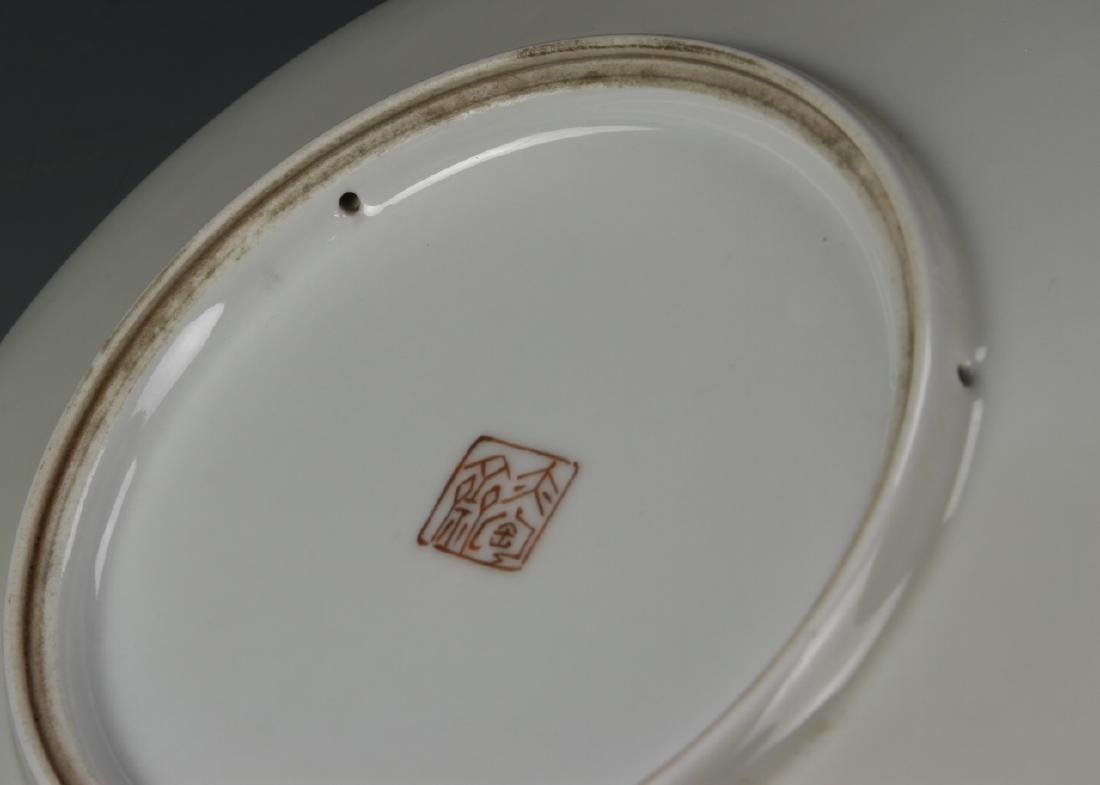 Chinese Famille Rose Plate - 5