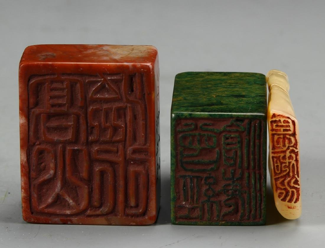 Three Chinese Stone Seal Chops - 3