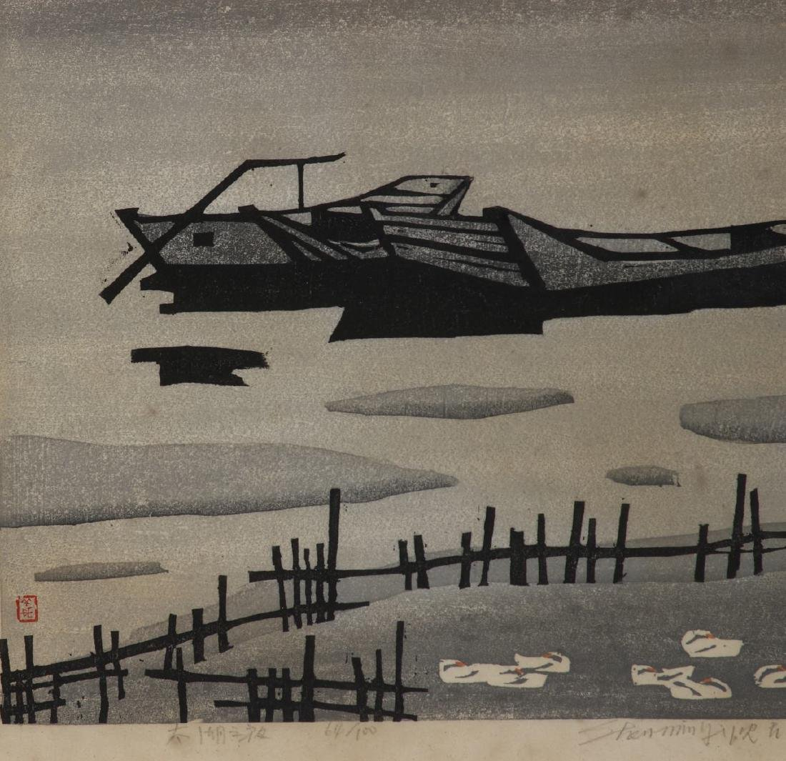 Shen Ming Wood Block Print - 2